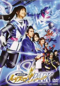 Chou Ninja Tai Inazuma!! Spark