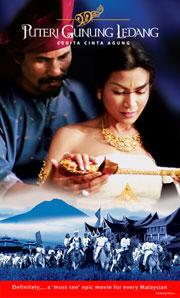 La Principessa del Monte Ledang