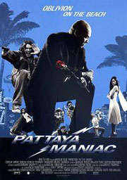 Pattaya Maniac