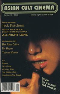 Asian Cult Cinema - 16