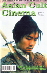 Asian Cult Cinema - 31