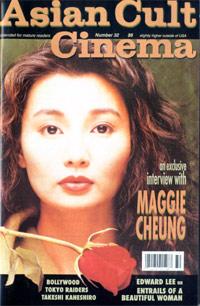 Asian Cult Cinema - 32