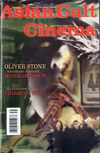 Asian Cult Cinema - 35