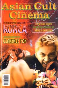 Asian Cult Cinema - 39