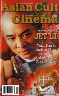 Asian Cult Cinema - 53