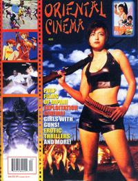 Oriental Cinema - 20