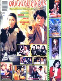 Oriental Cinema - 21
