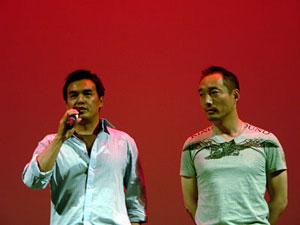 Chen Daming - Li Yixiang