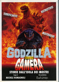 Godzilla Contro Gamera