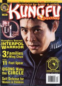 Kung Fu Qigong