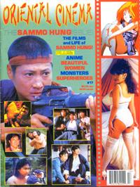 Oriental Cinema - 17