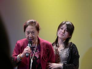 Jin Yaqin-Gong Zhe