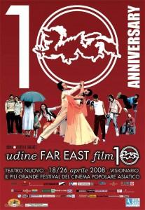 2008-FEFF10