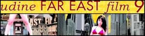 2007-far east - photogallery