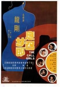 Call Girls