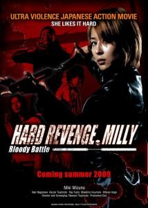 Hard Revenge Milly Bloody Battle