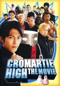 Cromartie High The Movie